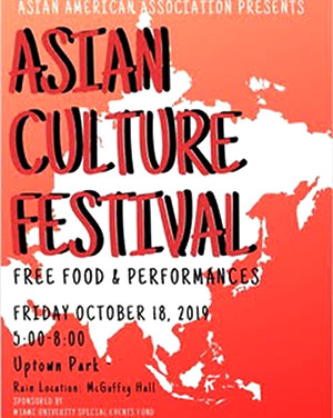 A poster promoting Friday's Asian Cultural Festival. Photo courtesy of the Asian American Association