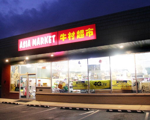 Asia Market in Oxford set up a program that allows customers to order groceries online